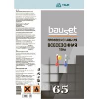 Пена проф. Bauset 65 KR всесезонная, 900 мл