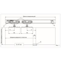 Крепление стеновое, для верхней направляющей, вес двери до 80 кг